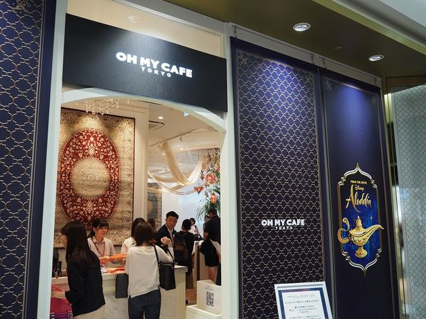 「OH MY CAFE TOKYO」の入り口