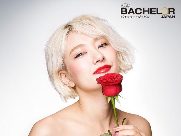 「DJは迷走中」という中川友里はバチェラーとの恋の大成に突き進む