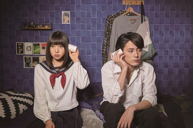 『殺カレ死カノ』から特報&ビジュアルが解禁!