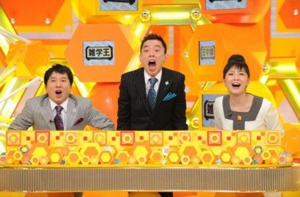 MCの爆笑問題・田中裕二、太田光、矢島悠子アナウンサー(写真左から)