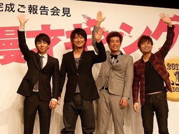 映画「漫才ギャング」の完成披露会見に出席した綾部祐二(ピース)、上地雄輔、佐藤隆太、品川ヒロシ(写真左から)