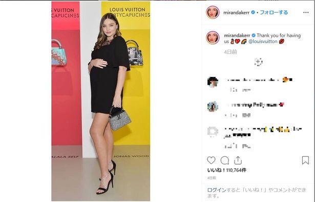 【写真を見る】妊娠中のミランダ・カー、お腹は大きくなったものの美ボディ健在!