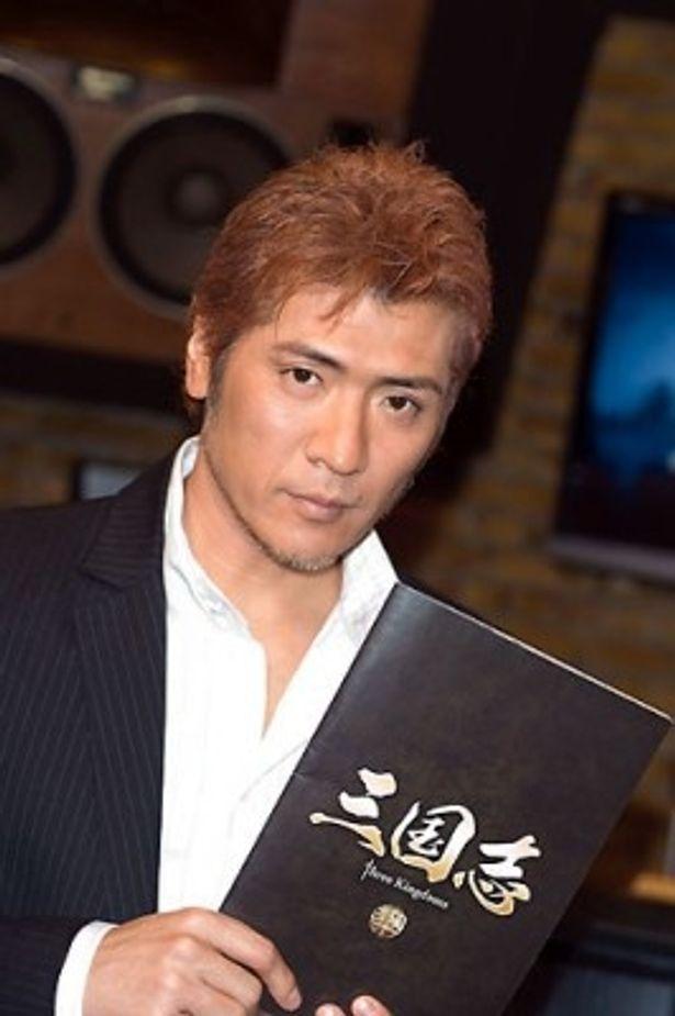 多方面で活躍する吉川晃司が「三国志」に対する熱い思いを語ってくれた