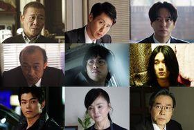 國村隼、浅香航大、栁俊太郎ら吉岡里帆主演『見えない目撃者』の追加キャスト9名を一挙発表!