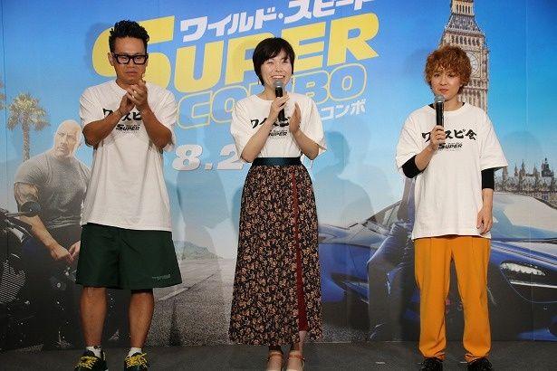 尼神インターの誠子はTシャツとフェミニンなスカートで登壇