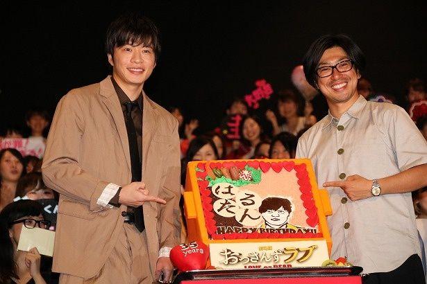 『おっさんずラブ』公式オフ会に田中圭たちが登壇