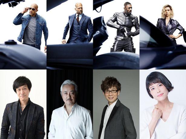 『ワイルド・スピード/スーパーコンボ』の吹替えキャストが決定!