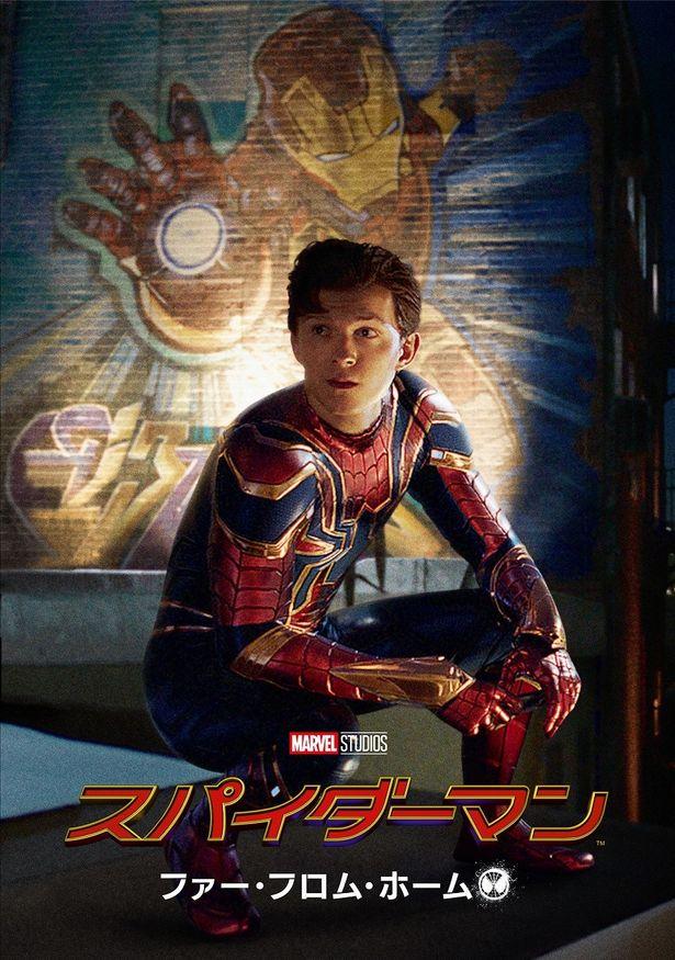 2週間足らずで世界興収が6億ドルを超え、スパイダーマンの未来は明るい!