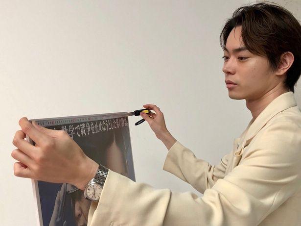 粛々と『アルキメデスの大戦』ポスターを測る菅田将暉(『アルキメデスの大戦』公式Twitterより)