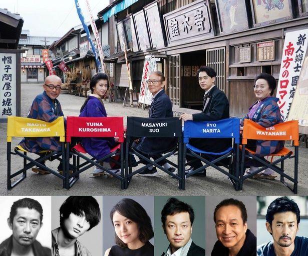 第76回ヴェネチア国際映画祭の公式イベントである「ジャパン・フォーカス」の出品作品にも選出!