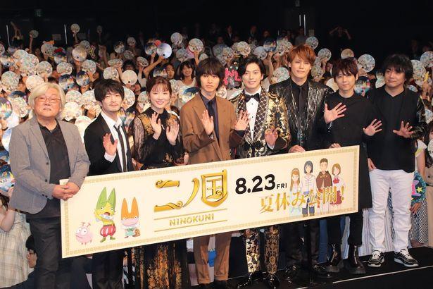 アニメーション映画『二ノ国』のジャパンプレミアが開催された