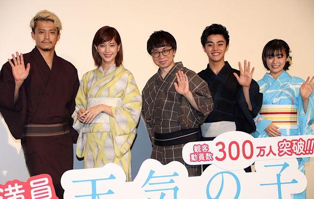 『天気の子』観客動員300万人、興行収入40億円を突破!