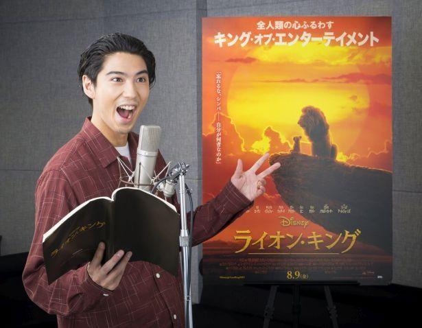 ディズニーのCGによる超実写版映画「ライオン・キング」でプレミア吹替版キャストとしてシンバ役を務めた賀来賢人