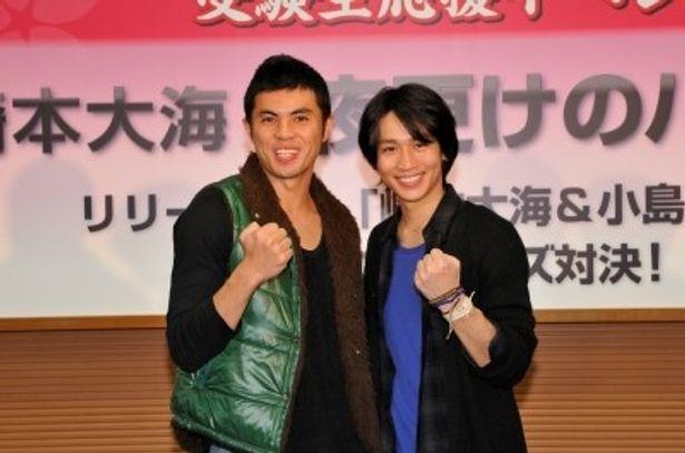 崎本大海が新曲発売記念イベントで受験生にエール! 現役受験生・小島よしおも参加