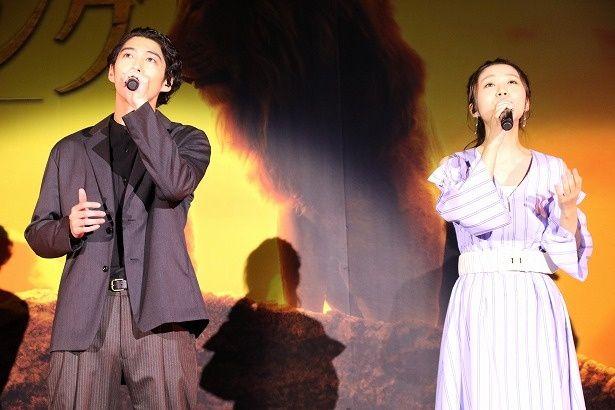 『ライオン・キング』の「愛を感じて」を熱唱した賀来賢人と門山葉子