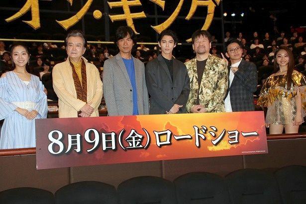 『ライオン・キング』のプレミアム吹替え版スペシャル上映会が開催