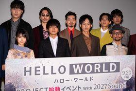 松坂桃李もファンを公言、演出指示は「エヴァンゲリオン」!?「SAO」監督最新作『HELLO WORLD』が始動!