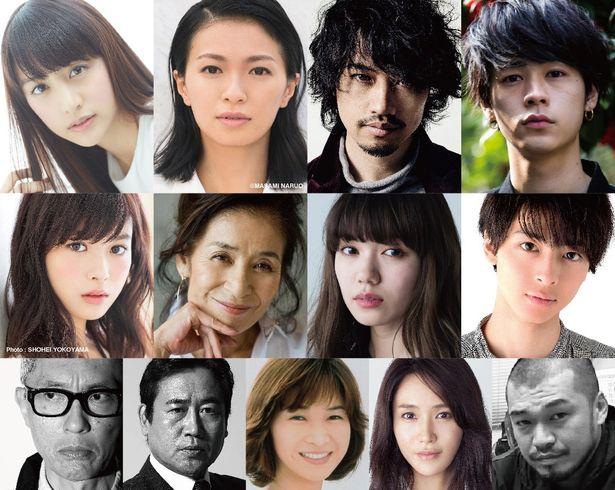 超豪華俳優陣が集結!中島みゆきの名曲を映画化した『糸』が2020年4月に公開