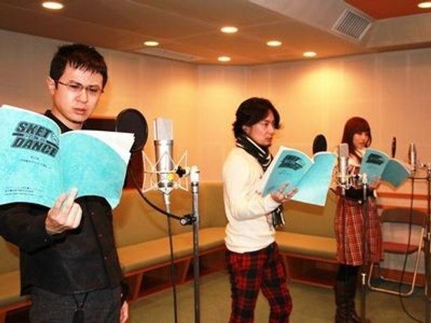 スケット団メンバーを演じる3人のアフレコ現場風景。左から、杉田智和、吉野裕行、白石涼子