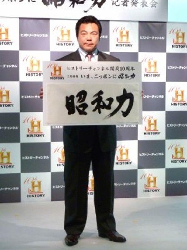 2月特集「いま、ニッポンに昭和力」記者発表会に登場した九重親方