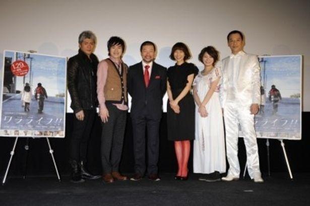 お笑い芸人・木村祐一の映画監督2作目「ワラライフ!!」が公開!