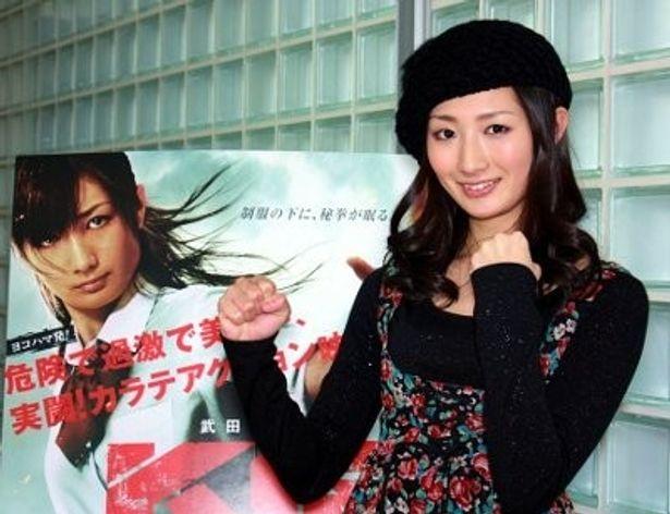 キュートな小顔美人ながら、空手家でもある武田梨奈