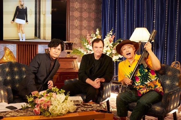 稲垣吾郎と香取慎吾、来日中のタランティーノ監督とトーク