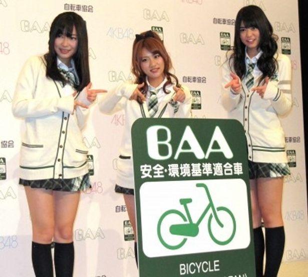 イベントに出席した指原莉乃、高橋みなみ、前田亜美(写真左から)