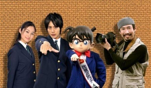 『名探偵コナン』の映画キャストに決定した渡部陽一、実写ドラマキャストに決定した溝端淳平&忽那汐里