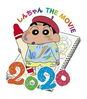今度はラクガキで世界を救うゾ!劇場版「クレヨンしんちゃん」最新作が2020年GW公開