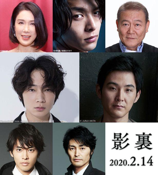 綾野剛×松田龍平×大友啓史監督『影裏』の追加キャストが発表!