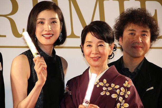 『最高の人生の見つけ方』で共演した吉永小百合と天海祐希