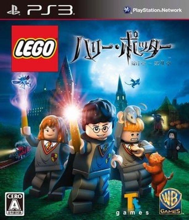 ハリー・ポッターたちがレゴになってゲームに。「レゴ ハリー・ポッター 第1章-4章」はプレイステーション3で4月21日(木)発売予定