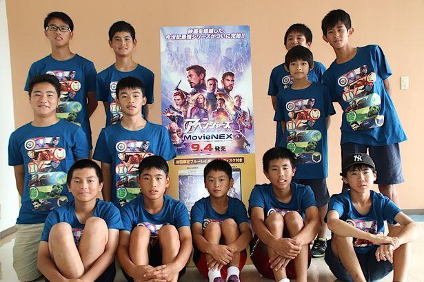 映画の上映を楽しみにやって来たという中高生グループ