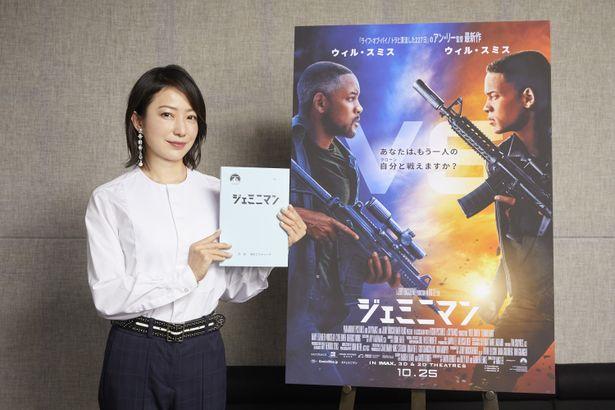 ウィル・スミス主演『ジェミニマン』で、クールな潜入捜査官ダニー役を演じた菅野美穂