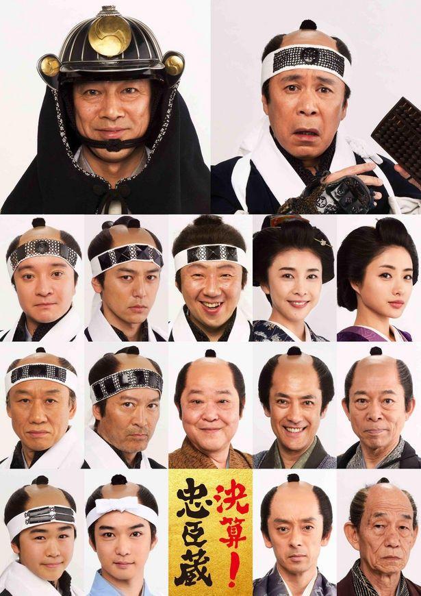 """【写真を見る】本作で""""関西弁""""を披露する豪華キャスト陣から目が離せない!"""