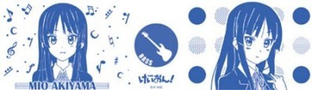 青色プリント柄の澪バージョンはベースのマーク入り