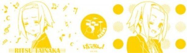 黄色プリント柄の律バージョンはドラムのマーク入り