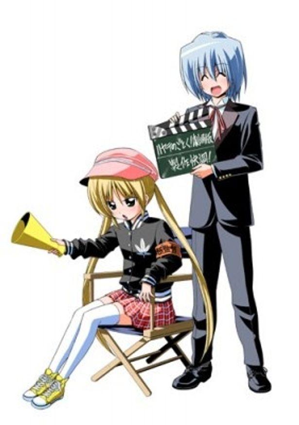 主人公・綾崎ハヤテ(右)と三千院ナギ(左)。劇場版はいったいどんなストーリーになるのか?