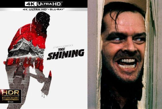 ジャック・ニコルソンの顔…『シャイニング』が4KUHD版で初登場!しかも143分の北米公開版!