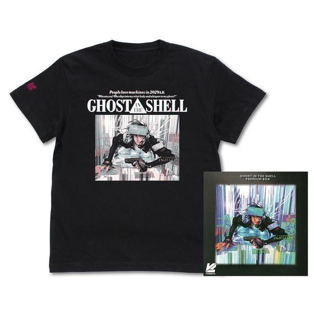 GHOST IN THE SHELL / 攻殻機動隊 PREMIUM BOX LD パッケージ Tシャツ