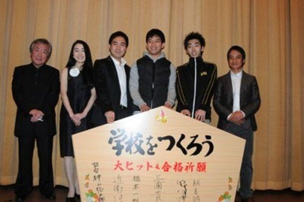 左から神山監督、近衛はな、橋本一郎、 三浦貴大、柄本時生、池上リョヲマ
