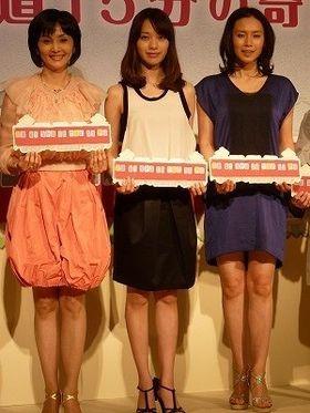 『阪急電車』中谷美紀が昼食抜きの撮影現場にクレーム?