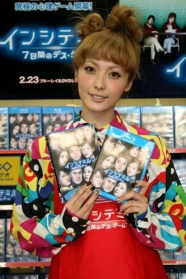 『インシテミル 7日間のデス・ゲーム』のBD&DVD発売記念イベントに登場した平山あや