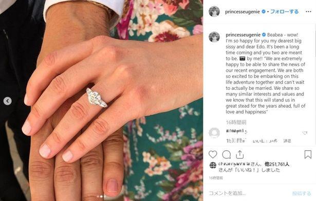 エドアルドが購入したメーガン妃御用達ブランドの指輪は、10万ポンド(約1330万円)の値が付くという!