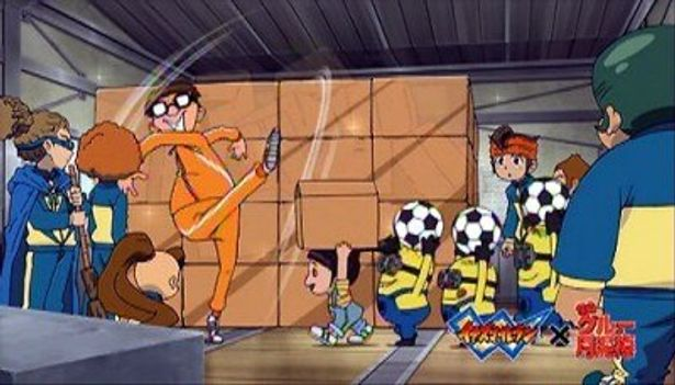 雷門中サッカー部の部室に、突如ベクターが乱入!いったいどうなる?