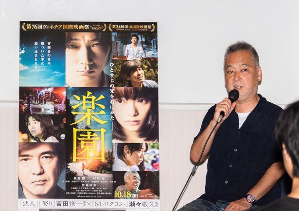 早稲田大学で行われたティーチイン付き試写会に瀬々敬久監督が登壇