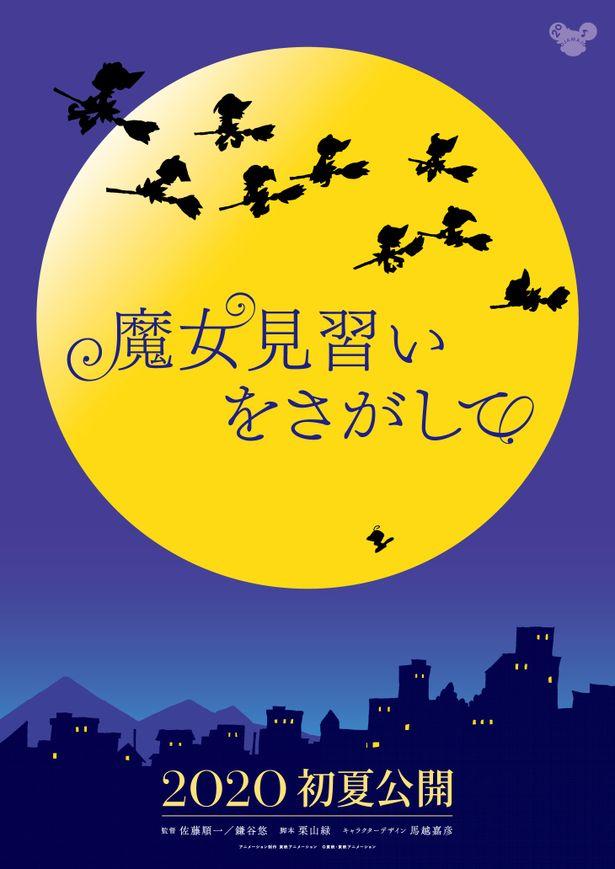第32回東京国際映画祭で、トークイベントが決定!