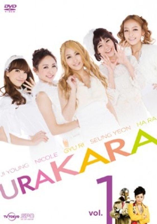【写真】落とす相手がイケメン日本人俳優という設定も話題の「URAKARA」