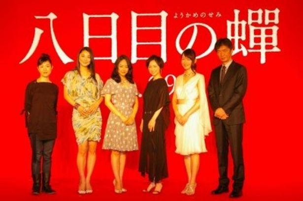 『八日目の蝉』完成会見に出席した、左から、角田光代(原作者)、小池栄子、井上真央、永作博美、森口瑤子、成島出監督